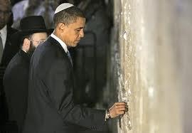 اوباما چه ائینی دارد؟